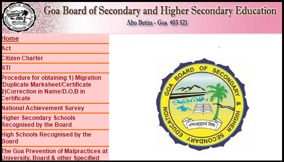 goa ssc result 2016