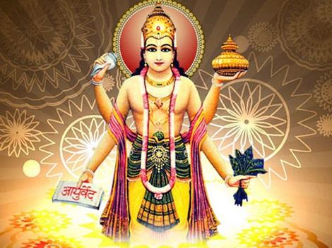 god dhanvantari