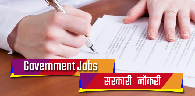 CMOH Chhattisgarh recruitment 2018
