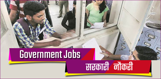 Disabled Quota in Government Jobs