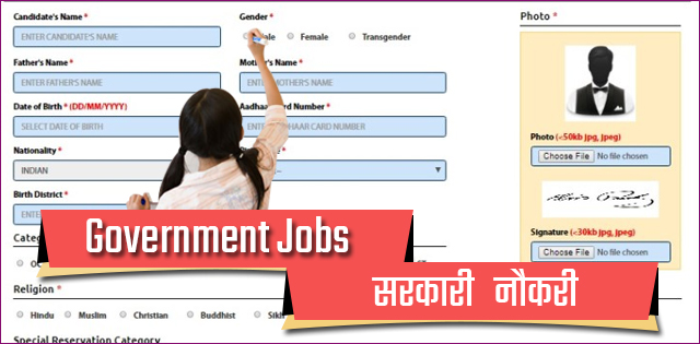 MP Pre-Veterinary & Fisheries Admit Card 2018