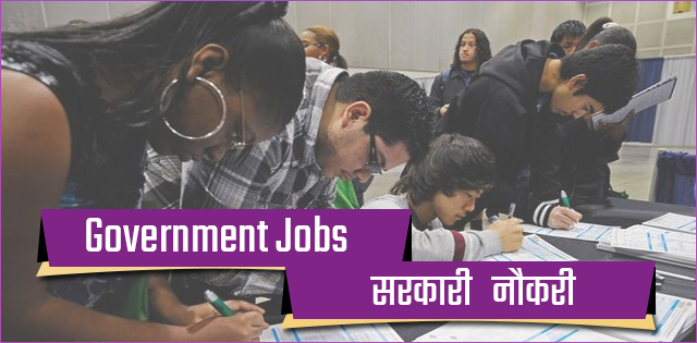 IISR Recruitment 2018
