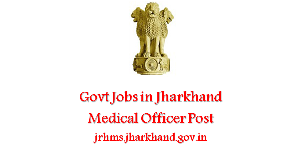 govt-jobs-Jharkhand