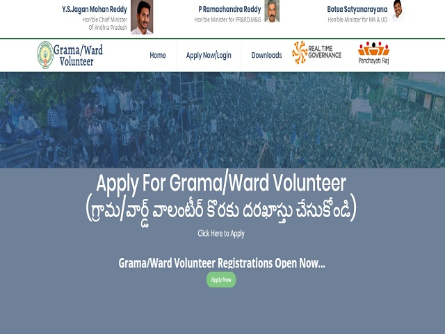 AP Grama Volunteer Recruitment 2019 Update: 4 Lakh+ Posts