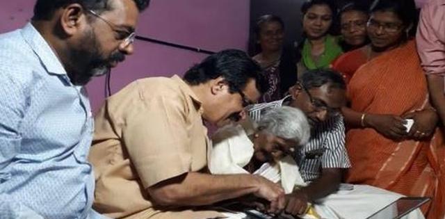 Kerala Granny