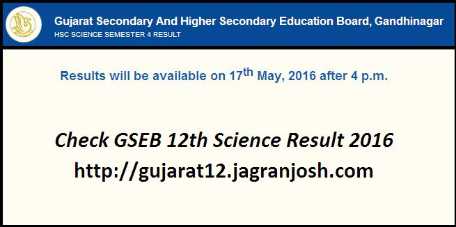 Gseb class 12th science result 2016 declared check gujarat board gujarat board 12th result 2016 malvernweather Choice Image