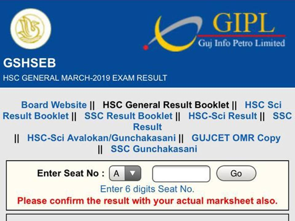 Check GSEB HSC Result 2019 Declared: 73 27% students pass in