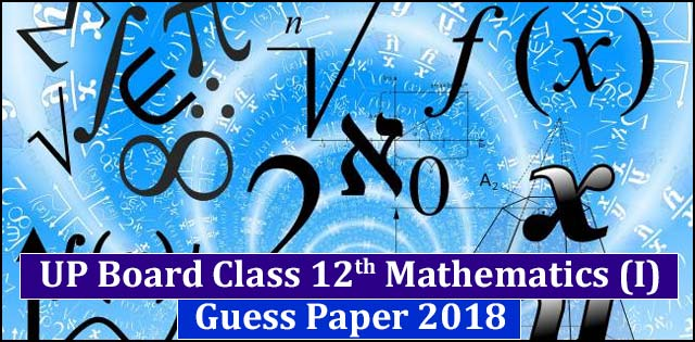 Maths First Solved Guess Paper