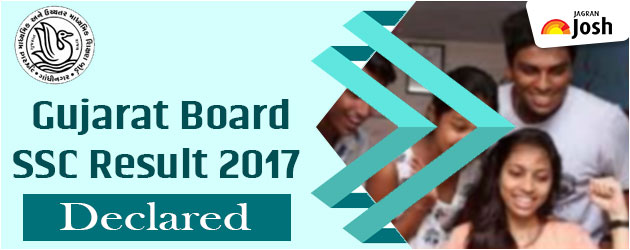 GSEB SSC Result 2017: Gujarat Board Class 10 Results to be declared tomorrow; Find your score @ gseb.org