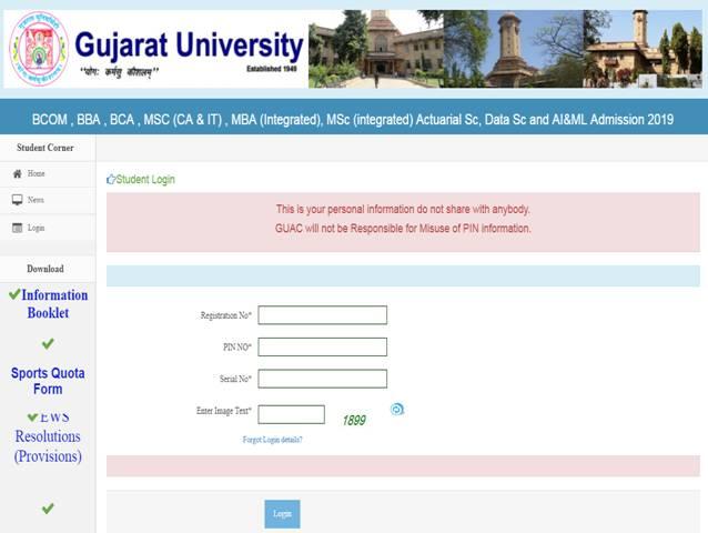 GU Merit List 2019 Released: Gujarat University releases B Com, BCA