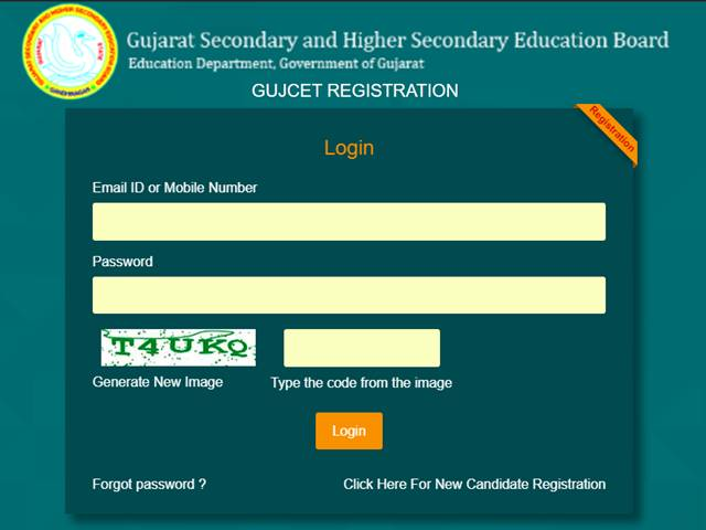 GUJCET 2020 Registration Begins