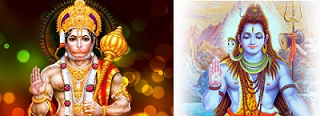 hanuman and shiv