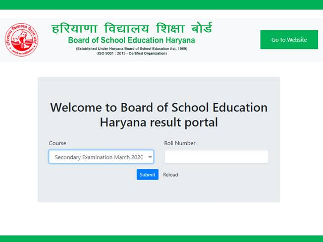 HBSE 10th Result 2020 Declared