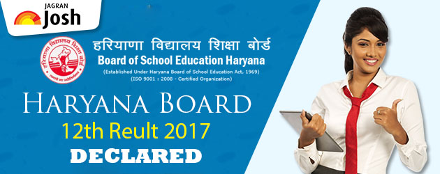 HBSE 12th Results declared