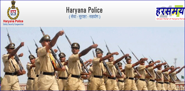 Hssc police si recruitment 2018