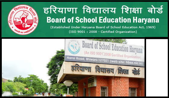 Hbse: Www.bseh.org.in, Haryana Board Senior Secondary (HBSE