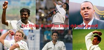 highest wicket taker in test ceicket