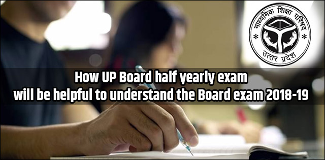 UP Board class 12th half yearly exam