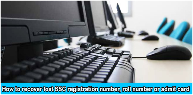 How to recover SSC roll number