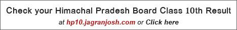Himachal Pradesh (HPBOSE) Class 10th Result 20144