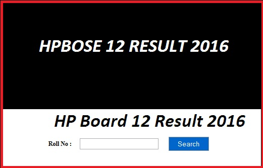 HP Board 12th Result 2016 | HPBOSE 12th Results