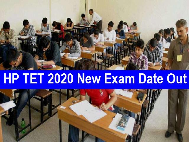 HP TET 2020 Date