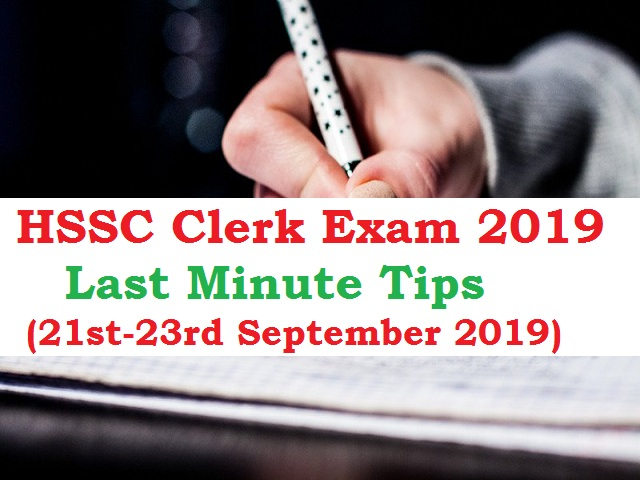 HSSC Clerk Exam 2019