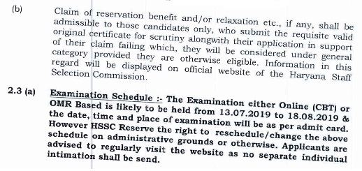 Haryana Police Admit Card 2019 to Release Soon: Check HSSC
