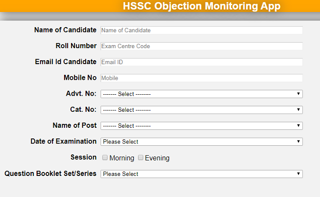 HSSC Clerk Answer Key 2019