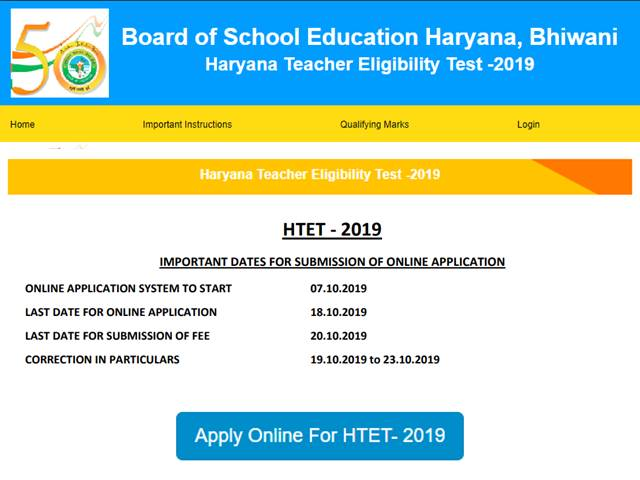Haryana TET 2019 Application Process Begins