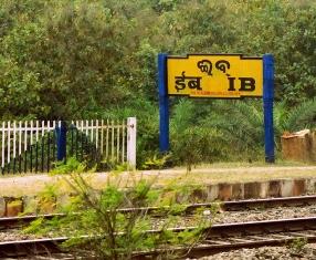 ib-railway-satation