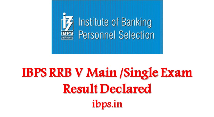 ibps_rrb_main_exam_result