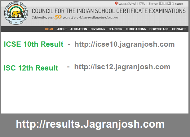 CISCE Result 2017 today