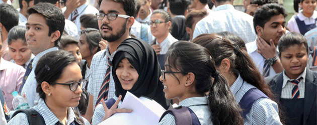 CISCE Reduces Passing Marks For ISC And ICSE Exam 2018