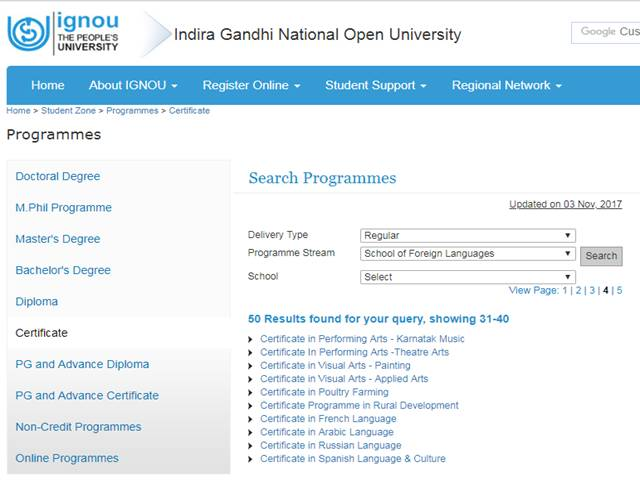 Ignou Sofl Launched Certificate Course In Persian Language Check Details Here
