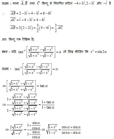 mathematics first solved paper