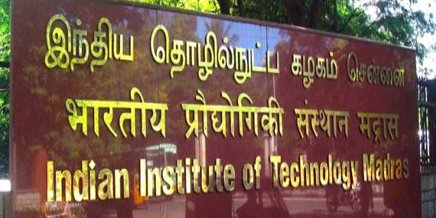 "IIT Madras Colloquium Discusses On ""Artificial Intelligence – A Priority for India"""