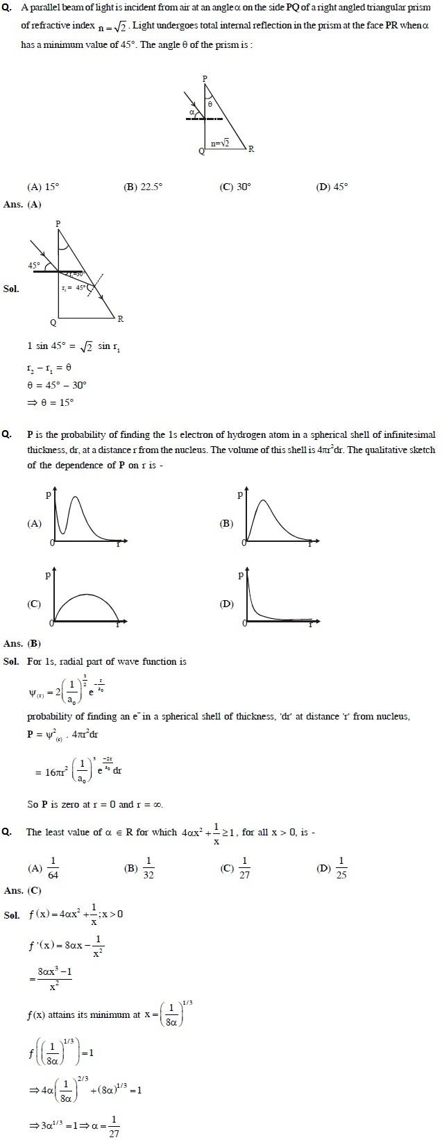 JEE Advanced Paper 1
