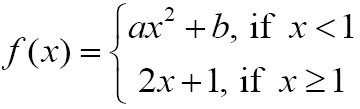 CBSE Class 12 Maths Board Exam 2018: Important question - 6