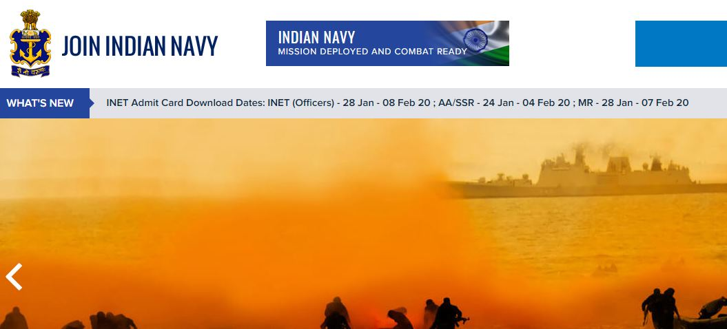 Indian Navy Sailor Admit Card 2020