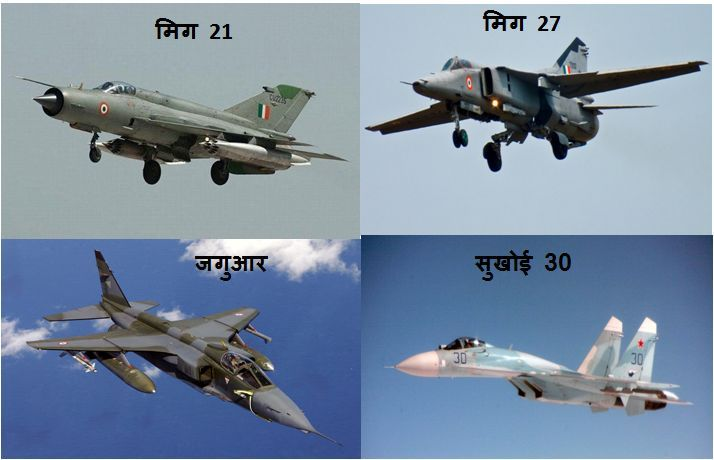 indian aircrafts sukhoi 30 mk