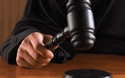 indian court hammer