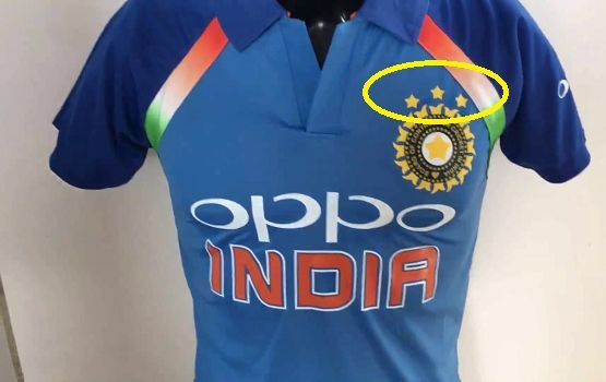 indian cricket jersey star