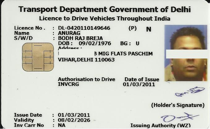 how to change name on driving licence