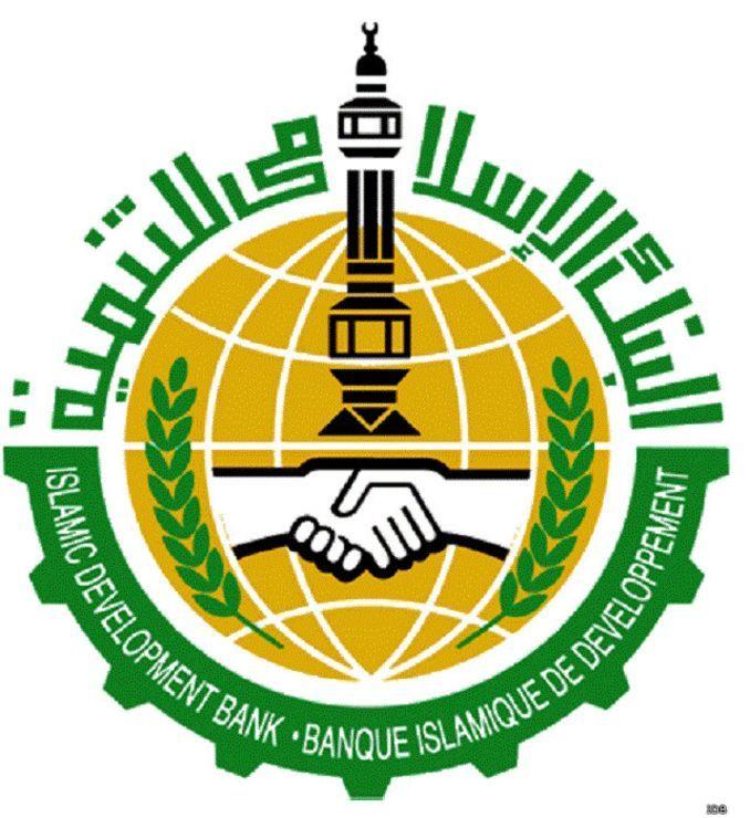 islamic-banking-logo