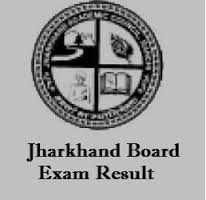 Jharkhand Board 12th Arts Result 2014 by JAC