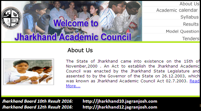 Jharkhand Board (Jac.nic.in) Class 12th Result 2016