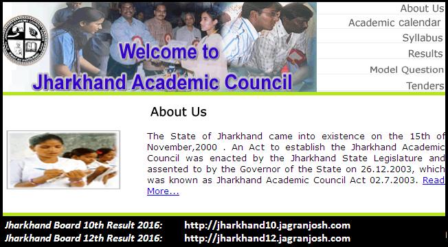JAC Result 2016