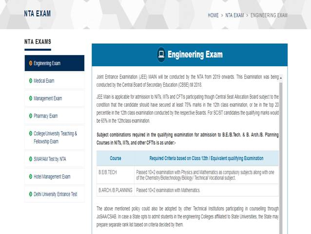 NTA JEE Main 2020 Exam Pattern Released, Check detailed