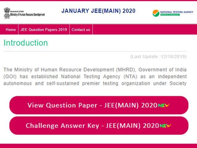 NTA JEE Main Answer Key 2020 Released